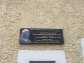 Dom św. Jana Pawła II po remoncie (6)